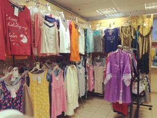 магазин нижнего женского белья в сыктывкаре