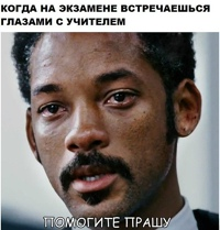 Макс Губарев фото №1