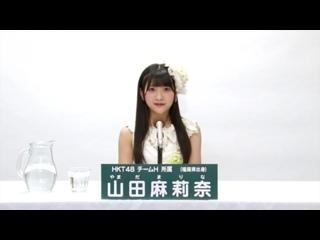 HKT48 Team H - Yamada Marina