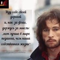 Фотография Алексея Тураева ВКонтакте