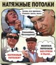 Персональный фотоальбом Димы Потолочкина