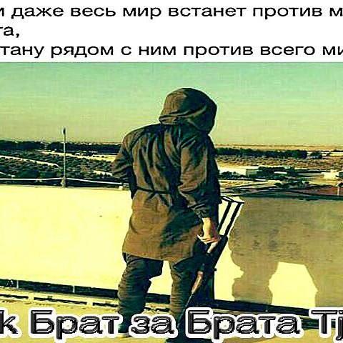 фото из альбома Ромы Артыкова №4