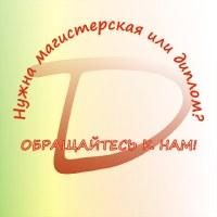 Кирилл Владимирский