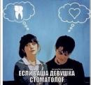 Фотоальбом Инны Архиповой