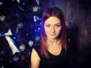 Елена Глебченко