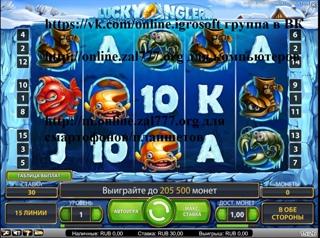 Игровой автомат golden games ya888ya org играть игровые автоматы в хорошем качестве делюкс