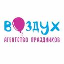 Персональный фотоальбом Татьяны Петровой