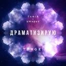 Сайфутдинов Ренат   Алматы   17