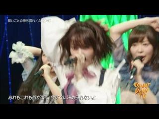 [Perf] AKB48 - Negaigoto no Mochigusare (願いごとの持ち腐れ) +Talk @ CDTV [4 Juni 2017]