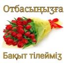 Персональный фотоальбом Гулшат Рустемовой