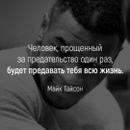 Фотоальбом Мустафо Акобирова