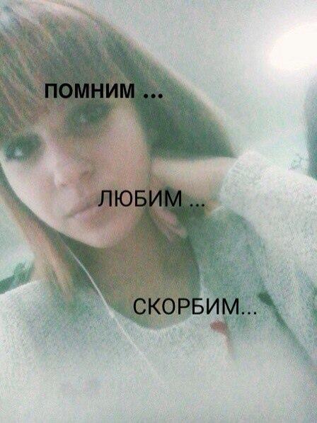 фото из альбома Насти Громовой №3