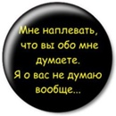 Фотоальбом Татьяны Ольховской