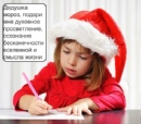 Личный фотоальбом Дианы Салимовой