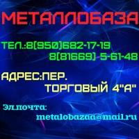 АнастасияМеталлобаза