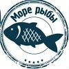 МореРыбы.ру