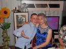 Надежда Большакова, 39 лет, Псков, Россия