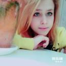 Личный фотоальбом Ангелины Малой