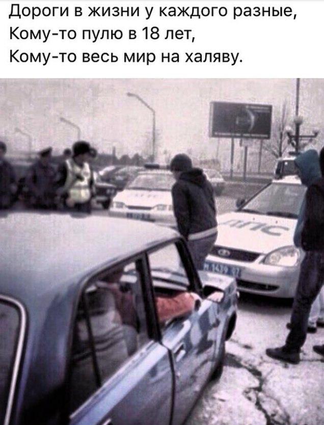 Тимур, 27, Novosibirsk