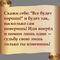 Фотография Инны Гетманец ВКонтакте