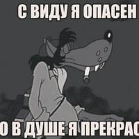 Фотография профиля Максима Тернового ВКонтакте