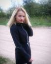 Анастасия Аксёнова, 22 года, Гомель, Беларусь