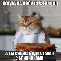 Ярослав Девятков фото №12