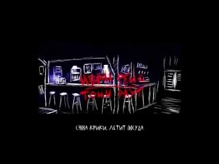 ИВАН РЕЙС & ТОНИ РАУТ - ШОТ (НОВИНКА 2019).mp4