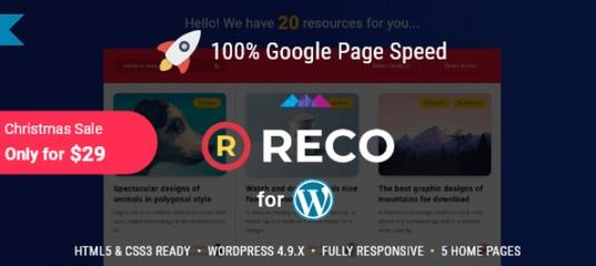 Free Reco v2.8.8 – A Responsive Minimal WordPress Theme