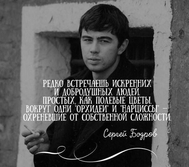 фото из альбома Руслана Мешкова №4
