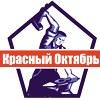 Krasny-Oktyabr Pkf