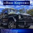 Персональный фотоальбом Алексея Алексеева