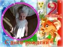 Татьяна Мартьянова фотография #32