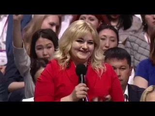 Юлия Литвинова позвала в гости Путина - Саранск