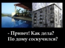Vitaliy Bashevas фотография #25
