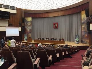 Форум «Устойчивое развитие и города будущего» 15-17 мая, Москва
