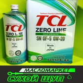 Моторное масло TCL Zero Line 0W-20 SN, GF-5⠀