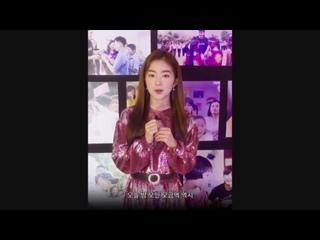 181124 Irene (Red Velvet) @ Instagram voguekorea