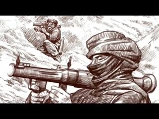 Афганистан 1988. Бой за высоту 3234, 9 рота 345 ОПДП