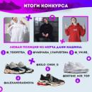 Гредюшко Максим   Казань   5