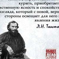 ВиталийРаев