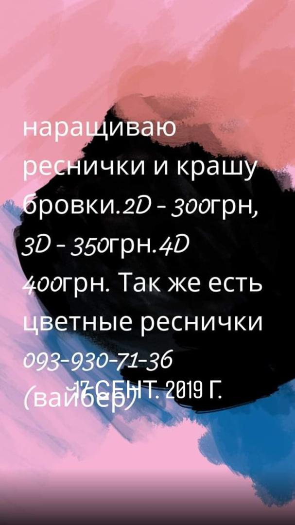 фото из альбома Дарьи Компаниченко №1