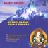 Anjey satori celitelnye zvuki tibeta tibetan trance