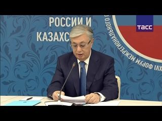 Путин на Форуме межрегионального сотрудничества России и Казахстана