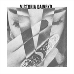 Victoria Daineko - The Weekend