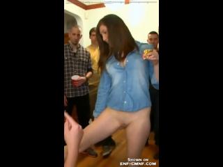 OON, CMNF – девушка снимает штаны и трусы под аплодисменты толпы на вечеринке
