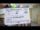 Петербургский Дом Недвижимости видео-знакомство