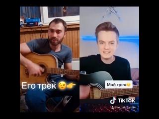 ТикТОк Дуэт с JERRY  Ромашки (песня под гитару,живой звук)