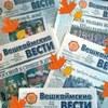 Gazeta Veshkaymskie-Vesti