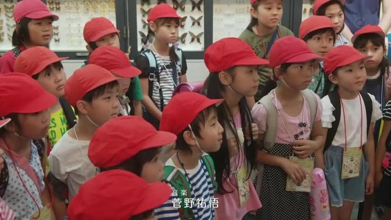 Кости зарытые под ногами Сакурако Детишки пришли на экскурсию в музей Отрывок